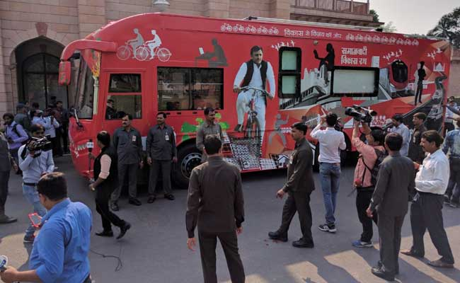 See, Don't Touch: Akhilesh Yadav's Snazzy Rath For UP Elections Revealed