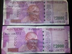 कर्नाटक : किसान को 2000 के नोट की फोटोकॉपी थमा गया जालसाज, इस तरह बच सकते हैं आप