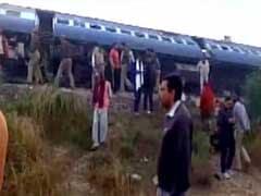 इंदौर पटना एक्सप्रेस ट्रेन हादसा, रेलवे ने जारी किए हेल्पलाइन नंबर