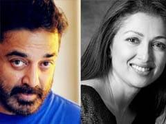 गौतमी ने 13 साल के बाद अभिनेता कमल हासन के साथ संबंध खत्म किए
