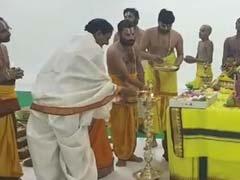 तेलंगाना के CM के. चंद्रशेखर ने 'सरकारी खर्च' पर 'बालाजी मंदिर' में चढ़ाए साढ़े 5 करोड़ के गहने