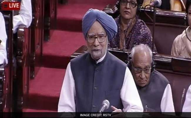 No Former Prime Ministers To Be In Parliament This Budget Session
