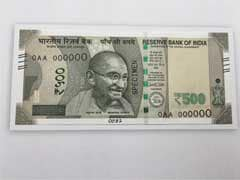 Cannot Disclose Details On Release Of New Rs 500 Notes: RBI