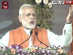 उत्तर प्रदेश : गाजीपुर में पीएम नरेंद्र मोदी ने विपक्षी दलों पर किया करारा हमला, पढ़ें भाषण की मुख्य बातें