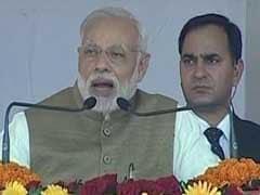 हम भ्रष्टाचार और कालाधन बंद करने का काम कर रहे हैं, विपक्ष भारत बंद करने का : कुशीनगर में पीएम नरेंद्र मोदी