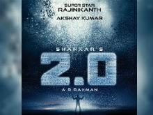 रजनीकांत की फिल्म '2.0' के फर्स्ट लुक के लॉन्च में शामिल हो सकते हैं कमल हासन और शाहरुख