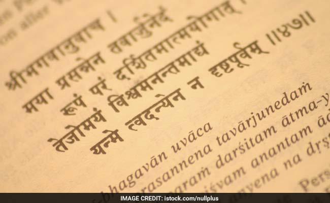 चार श्रेणियों में सम्मानित किया जायेगा 14 संस्कृत विद्वानों को