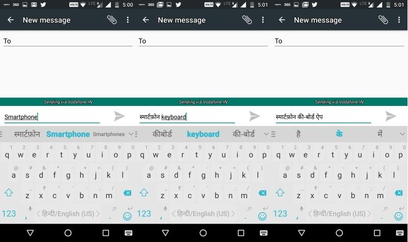 swiftkey app hindi transliteration screenshot 1