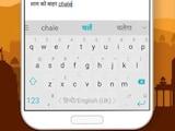 स्विफ्टकी कीबोर्ड ऐप का हिंदी ट्रांसलिट्रेशन फ़ीचर है काम का, लेकिन...