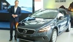 2017 Volvo V40 And V40 Cross Country Launched In India; Prices Start At Rs. 25.49 Lakh