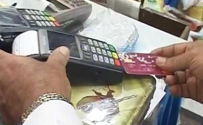 1590 रुपये का किया था डिजिटल भुगतान, मोदी सरकार के लकी ड्रॉ में मिला एक करोड़ का इनाम