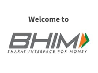 प्रधानमंत्री नरेंद्र मोदी ने लॉन्च किया 'भीम' ऐप