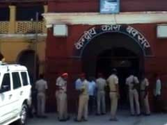 बिहार : बक्सर केंद्रीय जेल की दीवार फांदकर फरार हुए पांच कैदी