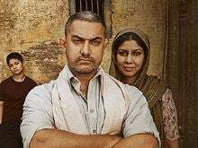बॉलीवुड हस्तियों ने आमिर खान की फिल्म 'दंगल' को सराहा, पढ़ें किसने क्या कहा?