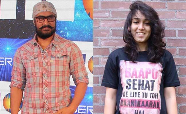 पापा आमिर खान की फिल्म 'दंगल' का प्रमोशन कर रही हैं बेटी ईरा