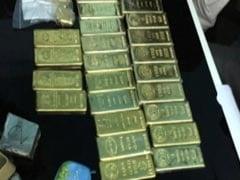 मुंबई : सोना तस्करी में यूपी के 21 लोग गिरफ्तार, पानी की बोतलों में छिपाया था सोना