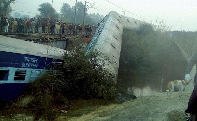 क्या कानपुर रेल हादसे में कोई विदेशी हाथ था? बिहार में छह गिरफ्तार