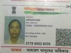 पुणे : IT कंपनी में काम करने वाली एक महिला को बार बार चाकू घोंपा गया, अस्पताल में हुई मौत