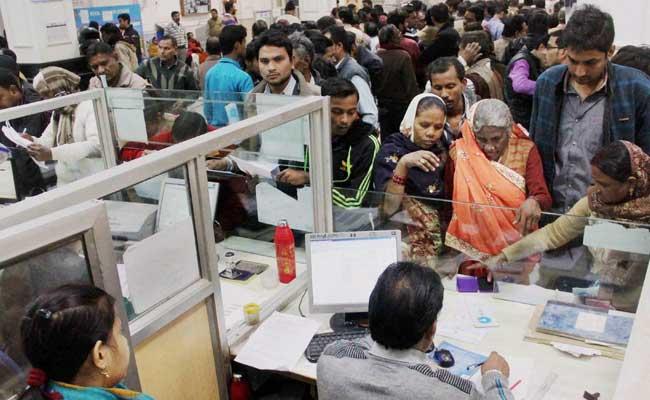 वित्त मंत्रालय ने सार्वजनिक क्षेत्र के बैंकों से छोटे बैंकों के अधिग्रहण की संभावनाएं तलाशने को कहा