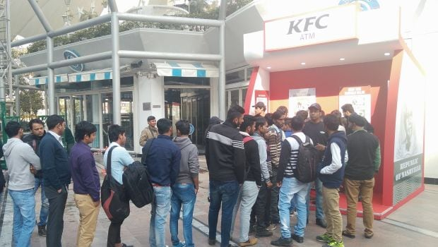 The KFC ATM: Where Queuing Up Won't Get You Disappointed