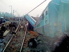 बुलेट ट्रेन के सपनों के बीच एक ही जिले में महीनेभर में दो बार बड़े ट्रेन हादसे