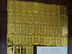 Gold Bars Worth 2.4 Crores Seized Near Rameswaram In Tamil Nadu