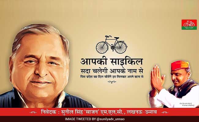 akhilesh new poster