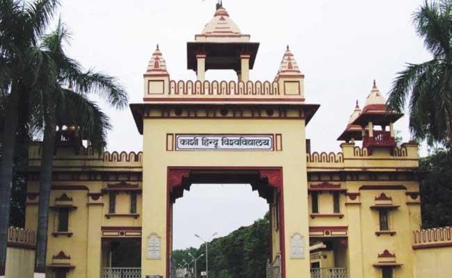 Junior Doctor Hangs Herself In Hostel Room At Banaras Hindu University