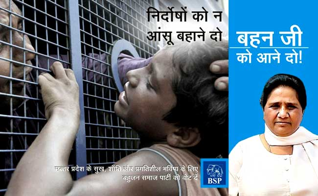 BSP Mayawati poster UP Assembly Polls 2017