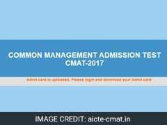 कॉमन मैनेजमेंट एडमिशन टेस्ट (सीमैट 2017) के एडमिट कार्ड जारी