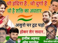 यूपी चुनाव 2017 : कांग्रेस के पोस्टर में प्रियंका गांधी वाड्रा को बताया 'इंदिरा, दुर्गा, शक्ति का अवतार'