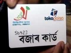 Assam's E-Wallet Toka Poisa Takes PM Modi's Digital Dream To The Fringes