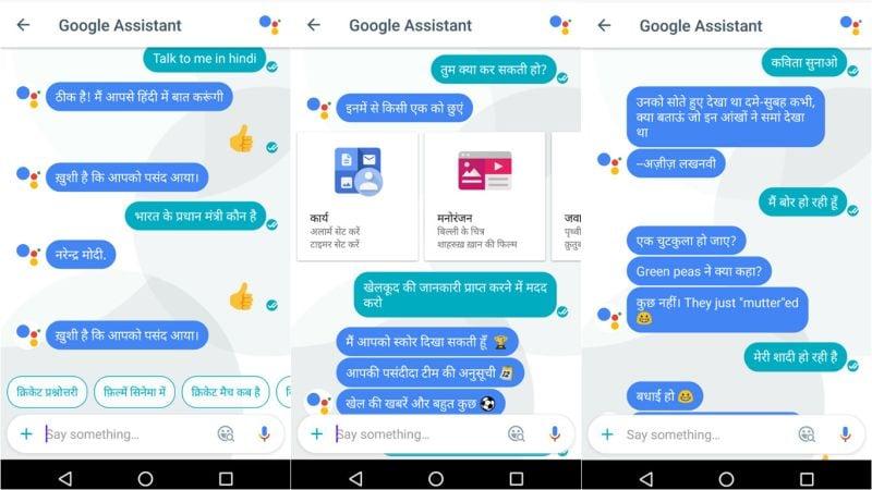गूगल अलो लाया आपका हिंदी असिस्टेंट, पढ़ें रिव्यू