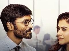 20 साल बाद तमिल फिल्म में क्या विलेन बनेंगी काजोल ?
