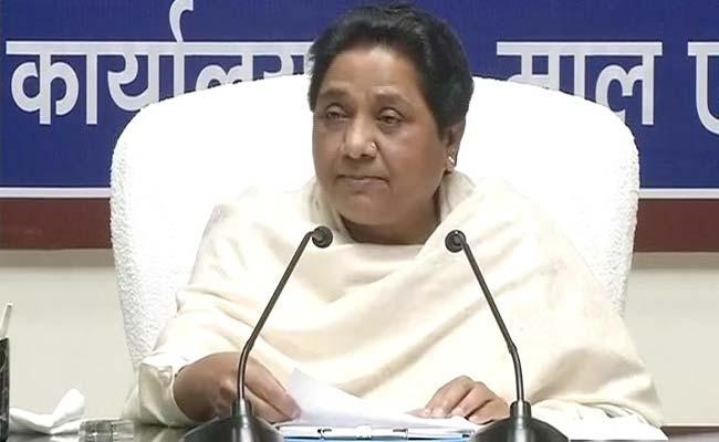 BSP Releases Second List For 100 More Uttar Pradesh Seats
