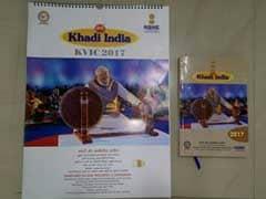 खादी कैलेंडर में PM मोदी की तस्वीर पर विवाद, सूत्रों ने कहा 'बापू की तस्वीर लगाना नियम नहीं है'