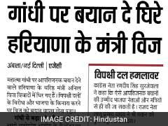 रविवार 15 जनवरी 2016 को दिल्ली के प्रमुख हिंदी अखबारों की सुर्खियों पर एक नजर