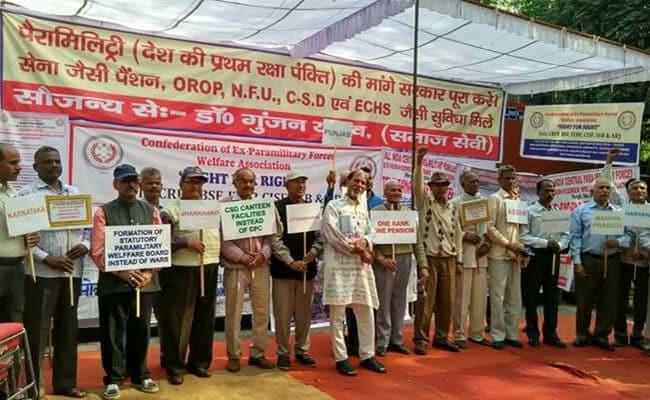 दिल्ली: अर्धसैनिक बलों के हजारों रिटायर्ड जवान केंद्र सरकार से खफा, जंतर-मंतर पर आज करेंगे प्रदर्शन