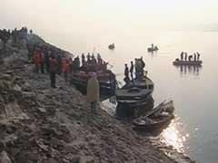 पटना हादसा : गंगा में नाव पलटने से अब तक 24 लोगों की मौत, पीएम ने किया मुआवज़े का ऐलान