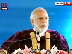 2030 तक भारत विज्ञान के क्षेत्र में दुनिया के शीर्ष तीन देशों में शुमार होगा : इंडियन साइंस कांग्रेस में पीएम नरेंद्र मोदी