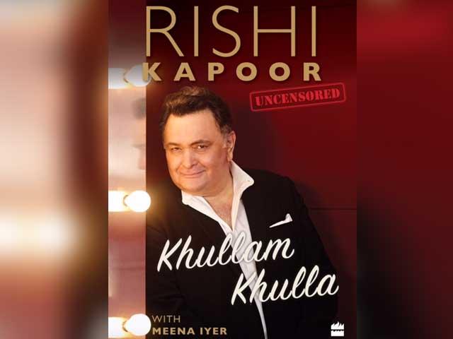 Exclusive: Amitabh Bachchan Never Gave Co-Actors Credit, Writes Rishi Kapoor