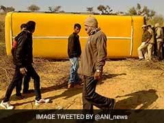 राजस्थान के चूरू जिले में स्कूल बस पलटने से 25 बच्चे घायल, तीन की गंभीर हालत