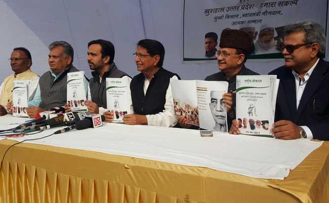 रालोद किसी भी हालत में यूपी में बीजेपी की सरकार नहीं बनने देगा : अजीत सिंह
