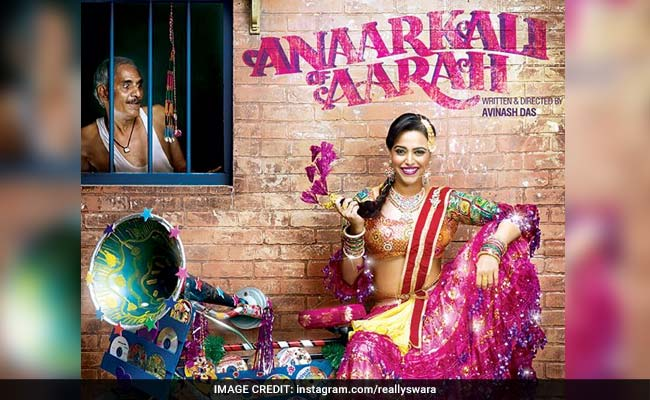 'अनारकली ऑफ आरा' के सीन लीक से सतर्क हुए निर्माताओं ने 1900 वेबसाइट्स के खिलाफ दर्ज किया ममला