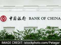 बैंक ऑफ चाइना को रिजर्व बैंक से मिला लाइसेंस