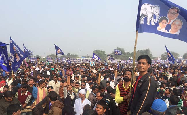 bsp rally in agra