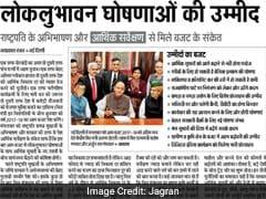देश में ऐतिहासिक नोटबंदी के बाद आ रहे आम बजट पर अखबारों की पैनी नजर