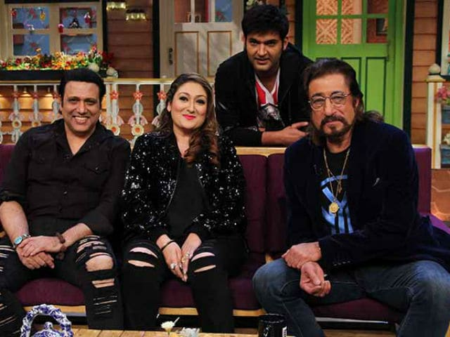 Govinda, Shakti Kapoor And Kapil Sharma Together. Can You Handle this?