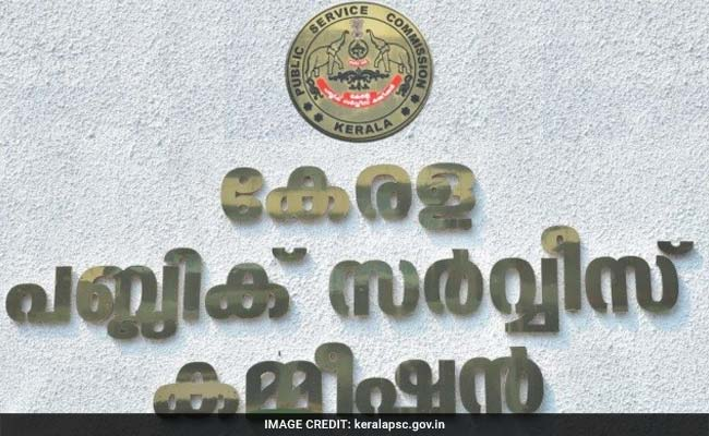 Kerala PSC To Now Hand Out Appointment Orders From Its Offices