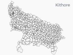 उत्तर प्रदेश चुनाव 2017:  जानें विधानसभा क्षेत्र किठौर को